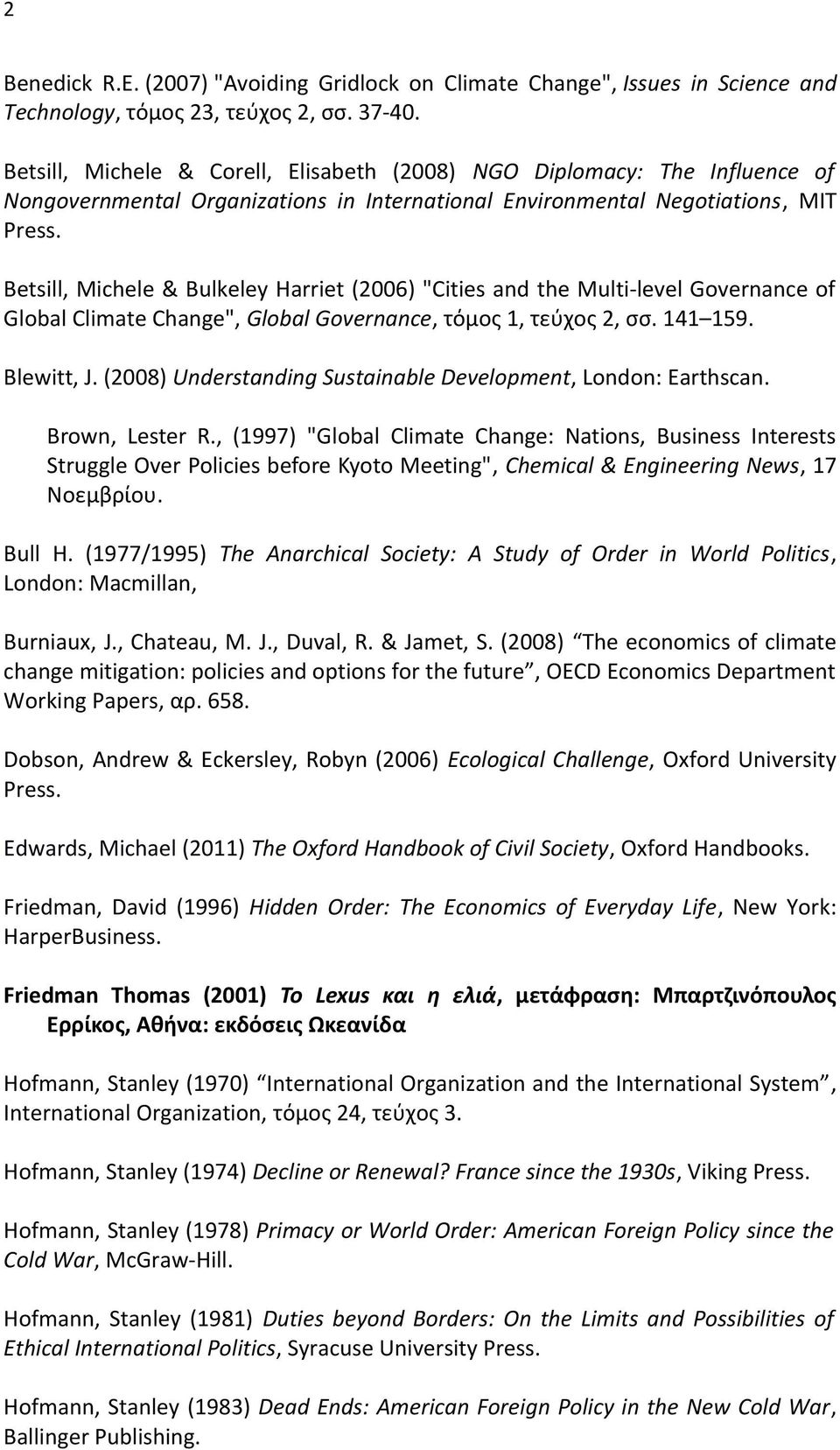 """Cities and the Multi-level Governance of Global Climate Change"", Global Governance, τόμος 1, τεύχος 2, σσ. 141 159. Blewitt, J. (2008) Understanding Sustainable Development, London: Earthscan."