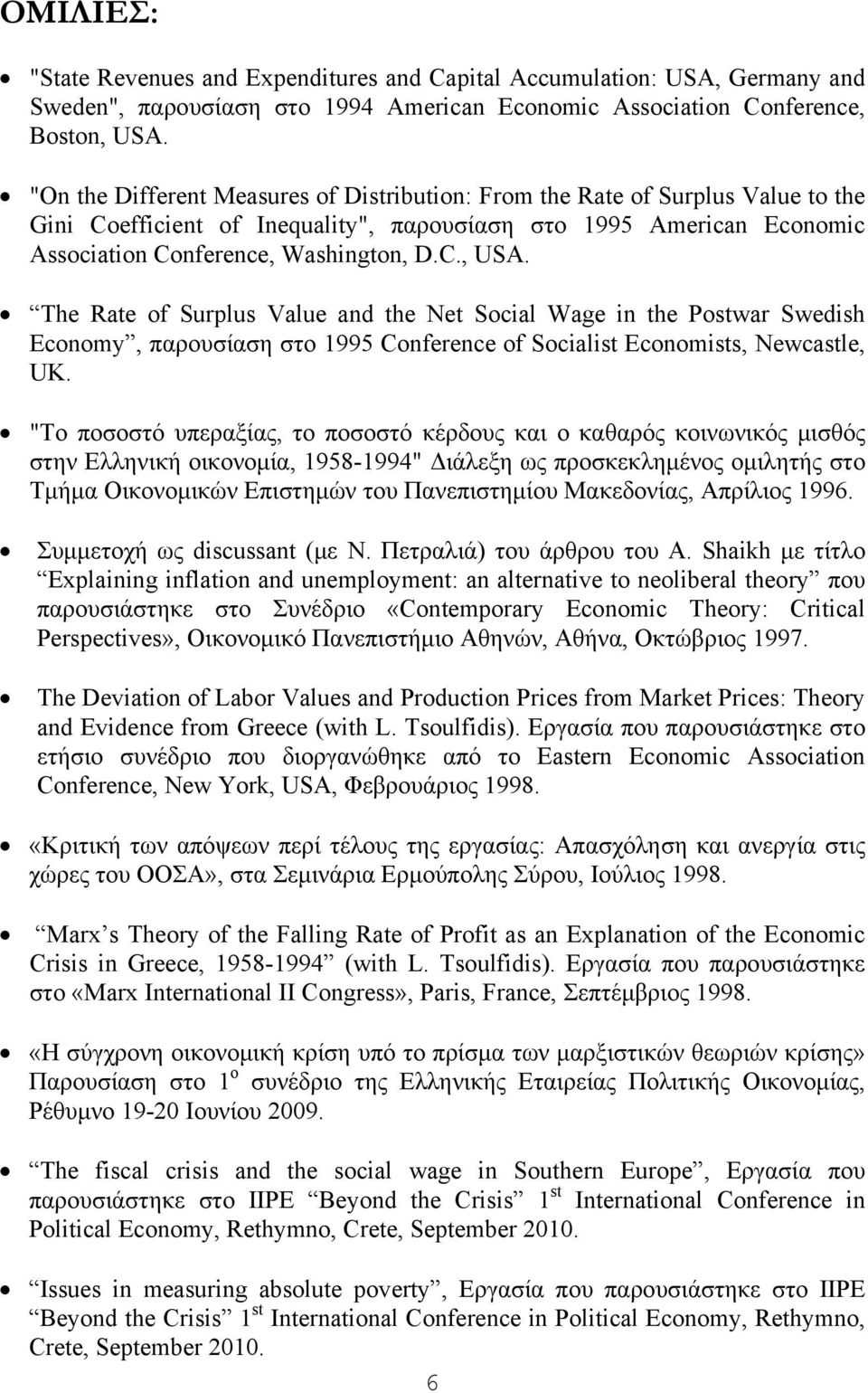 The Rate of Surplus Value and the Net Social Wage in the Postwar Swedish Economy, παρουσίαση στο 1995 Conference of Socialist Economists, Newcastle, UK.