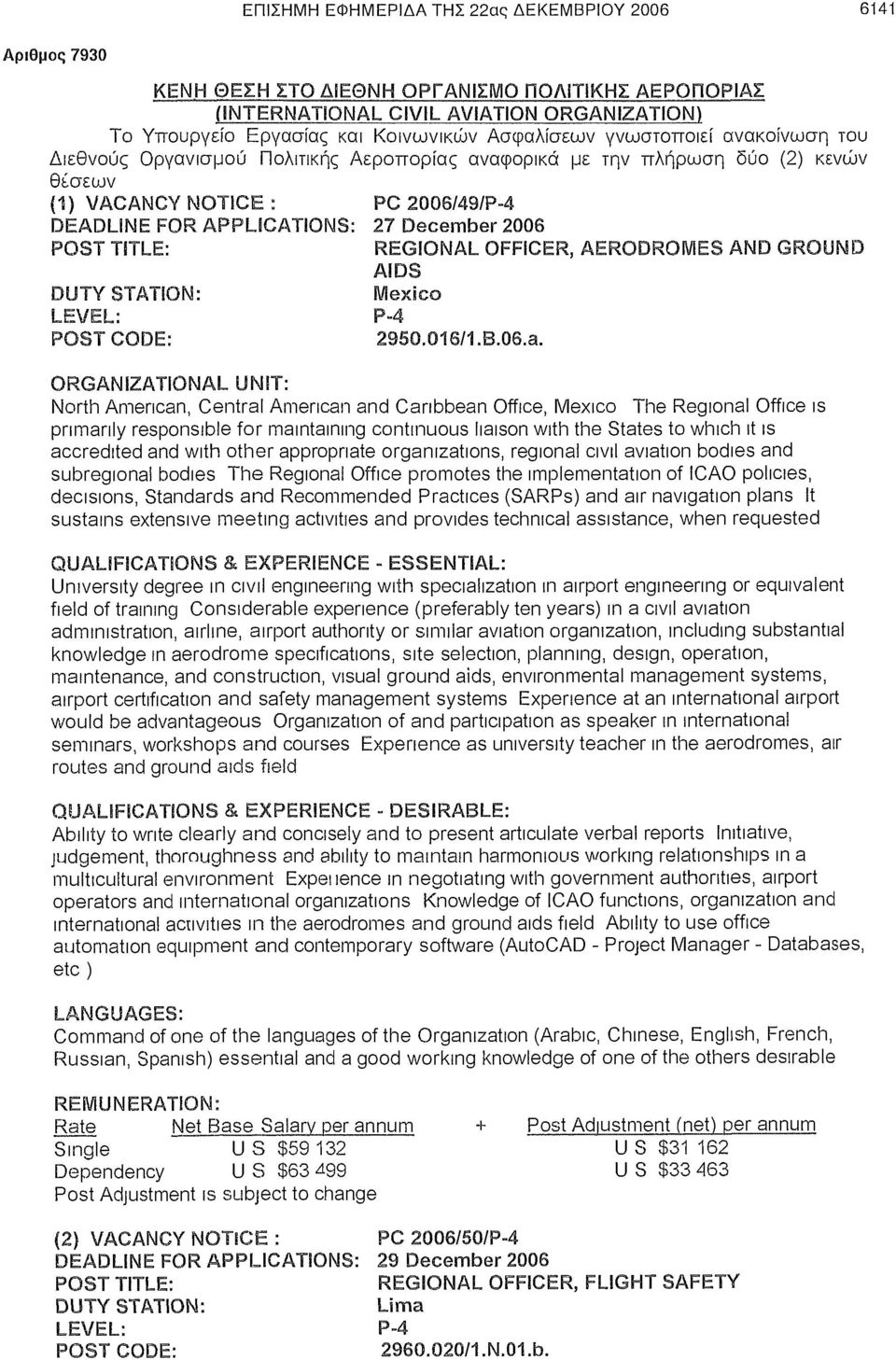 2006 POST TITLE: REGIONAL OFFICER, AERODROMES AND GROUND /As UO DUTY STATION: Mexico LEVEL: P-4 POSTCODE: 2950.016/1.B.06.a.