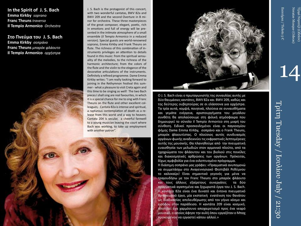 These three masterpieces of the great composer, elegant, poetic, rich in emotions and full of energy will be presented in the intimate atmosphere of a small ensemble (il Tempio Armonico in a reduced