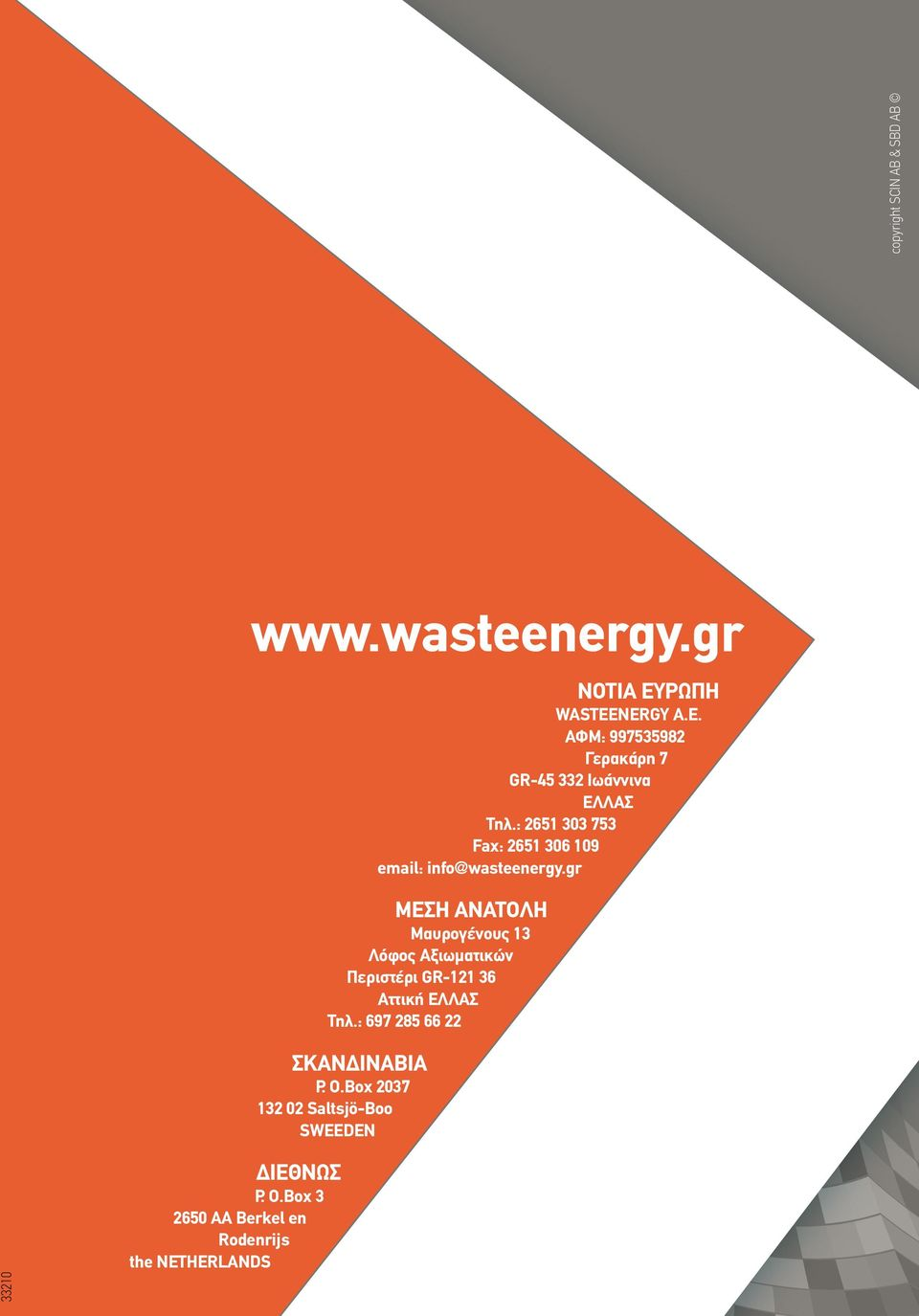 : 2651 303 753 Fax: 2651 306 109 email: info@wasteenergy.