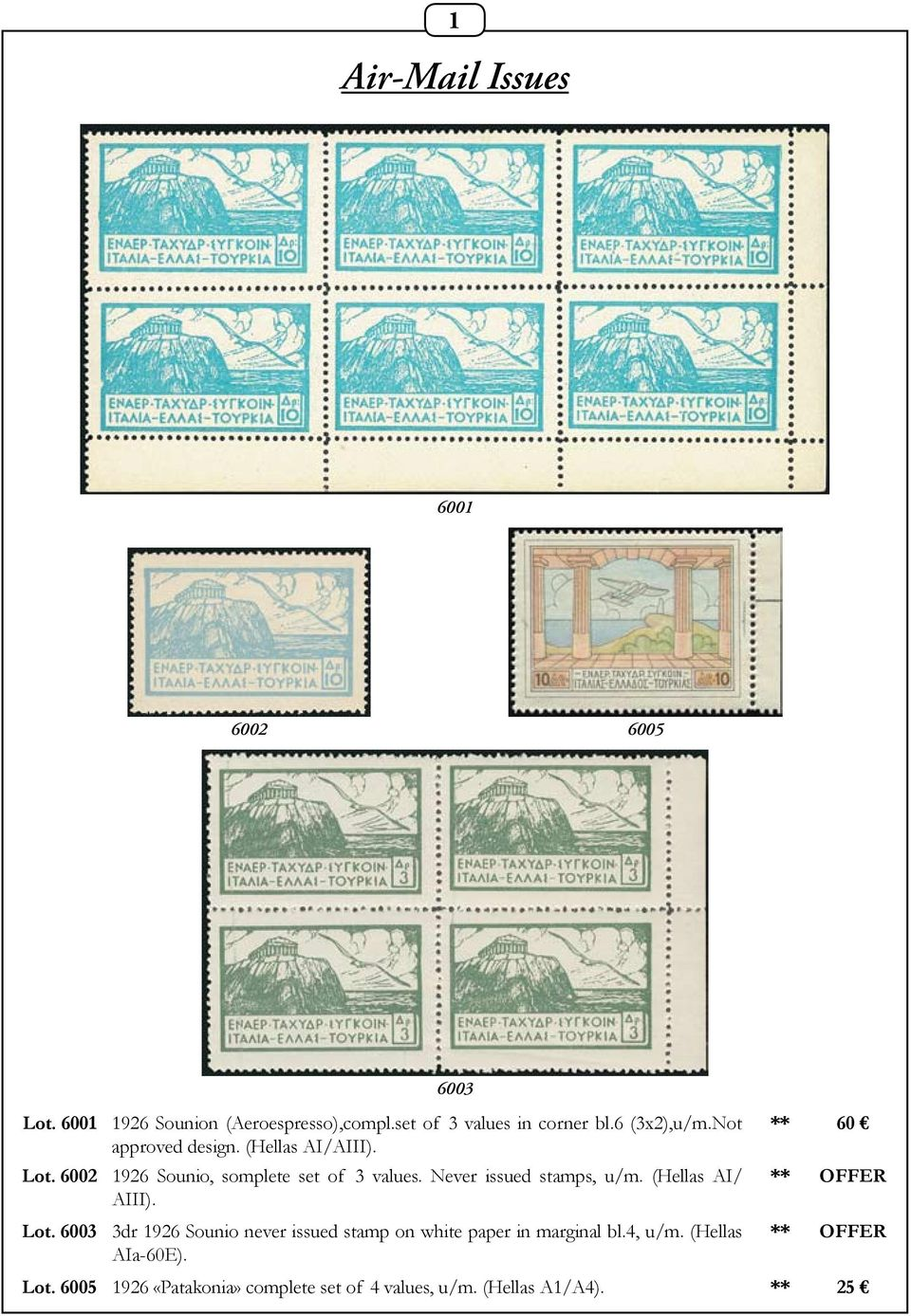 Never issued stamps, u/m. (Hellas AI/ ** OFFER AIII). Lot.