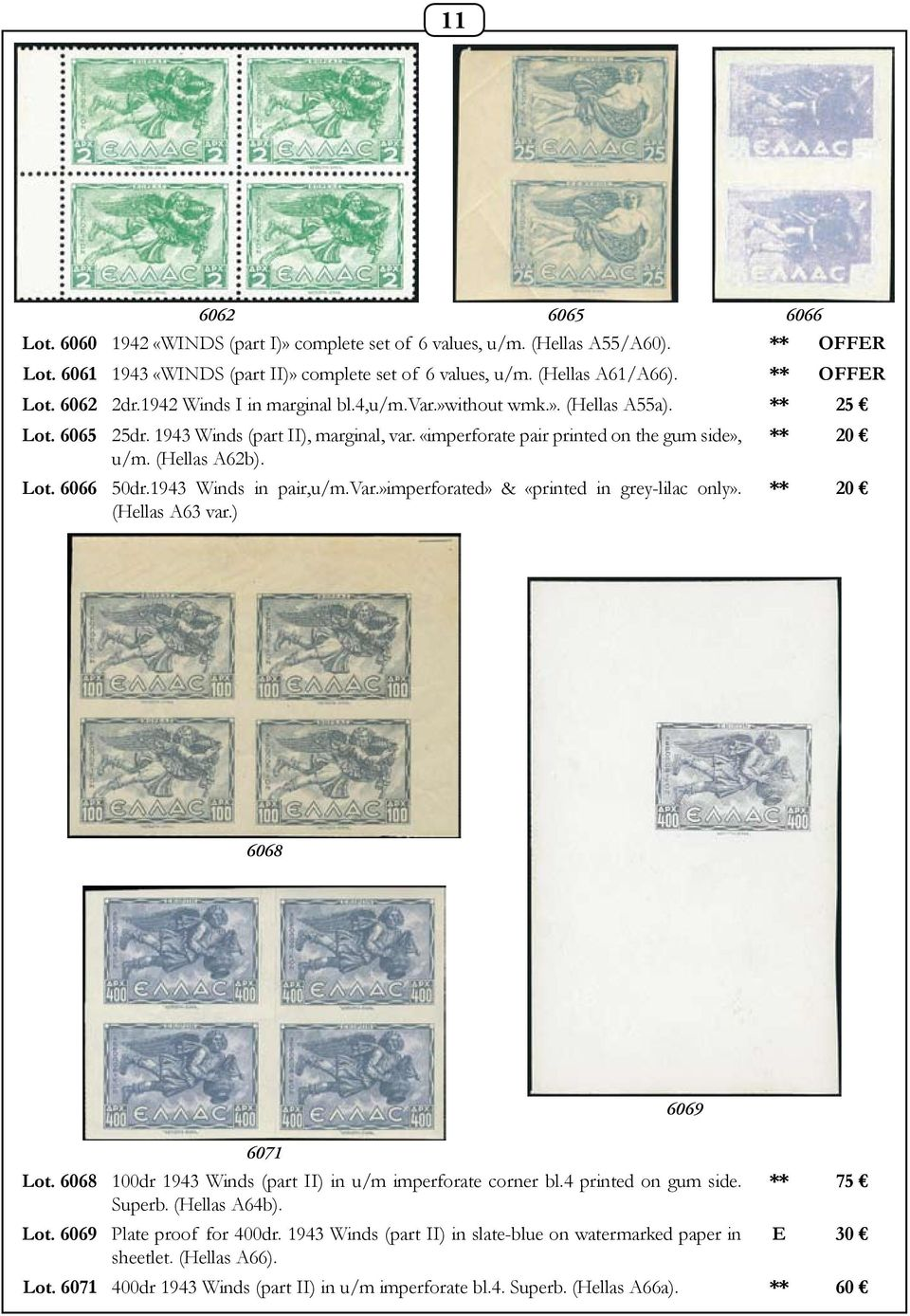 «imperforate pair printed on the gum side», ** 20 u/m. (Hellas A62b). Lot. 6066 50dr.1943 Winds in pair,u/m.var.»imperforated» & «printed in grey-lilac only». (Hellas A63 var.) ** 20 6068 6071 Lot.