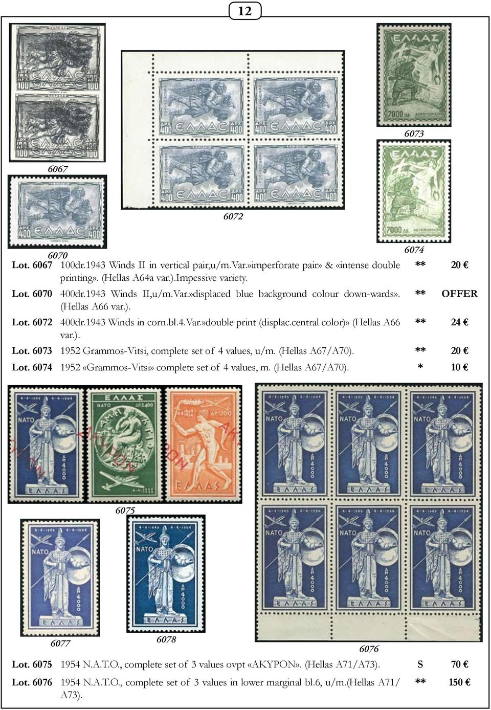 central color)» (Hellas A66 ** 24 var.). Lot. 6073 1952 Grammos-Vitsi, complete set of 4 values, u/m. (Hellas A67/A70). ** 20 Lot. 6074 1952 «Grammos-Vitsi» complete set of 4 values, m.