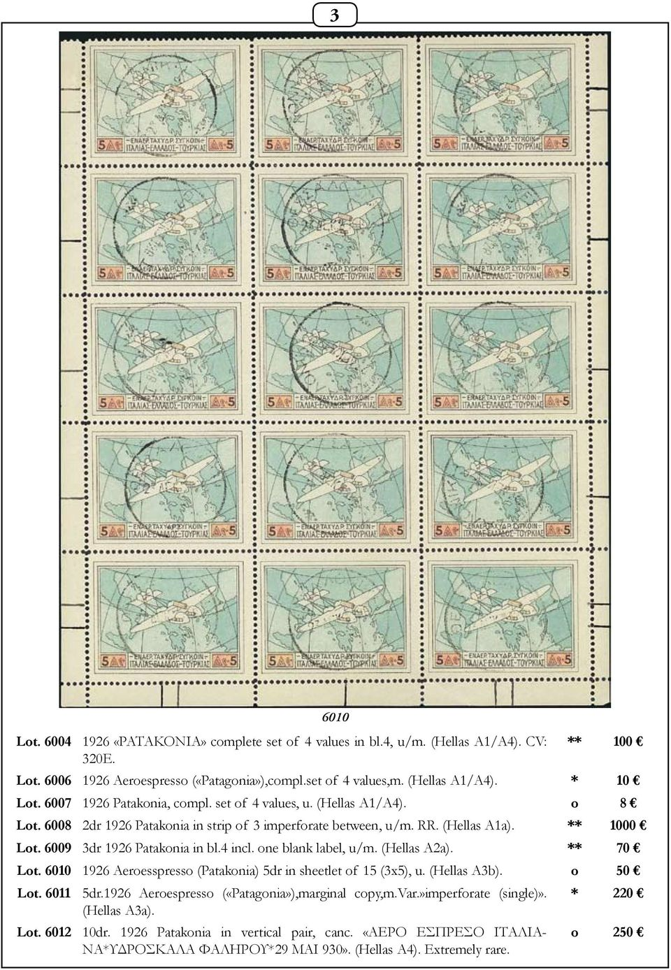 4 incl. one blank label, u/m. (Hellas A2a). ** 70 Lot. 6010 1926 Aeroesspresso (Patakonia) 5dr in sheetlet of 15 (3x5), u. (Hellas A3b). o 50 Lot. 6011 5dr.