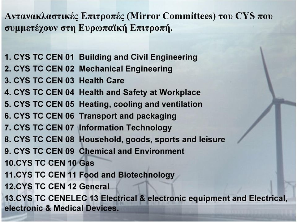 CYS TC CEN 06 Transport and packaging 7. CYS TC CEN 07 Information Technology 8. CYS TC CEN 08 Household, goods, sports and leisure 9.
