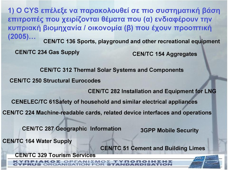 Structural Eurocodes CEN/TC 282 Installation and Equipment for LNG CENELEC/TC 61Safety of household and similar electrical appliances CEN/TC 224 Machine-readable cards,
