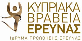 P (Maximum 0BPROPOSAL SUBMISSION FORMS «ΒΡ-ΝΕ» UP ROPOSAL SUBMISSION FORMS FOR THE CYPRUS RESEARCH AWARD - YOUNG RESEARCHER OF THE R ESEARCH P ROMOTION F OUNDATION UTO BE COMPLETED BY THE APPLICANT