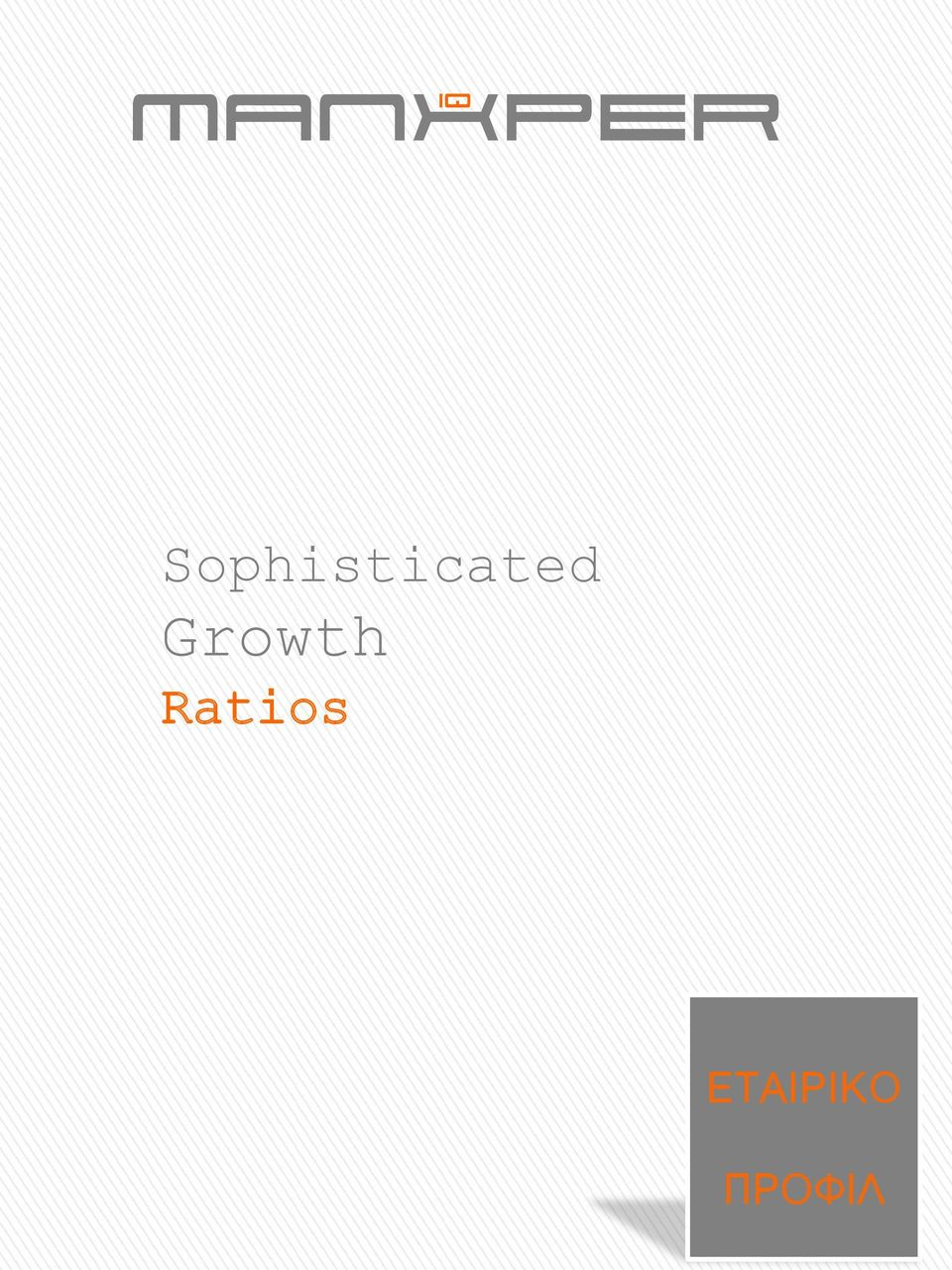 Growth Ratios