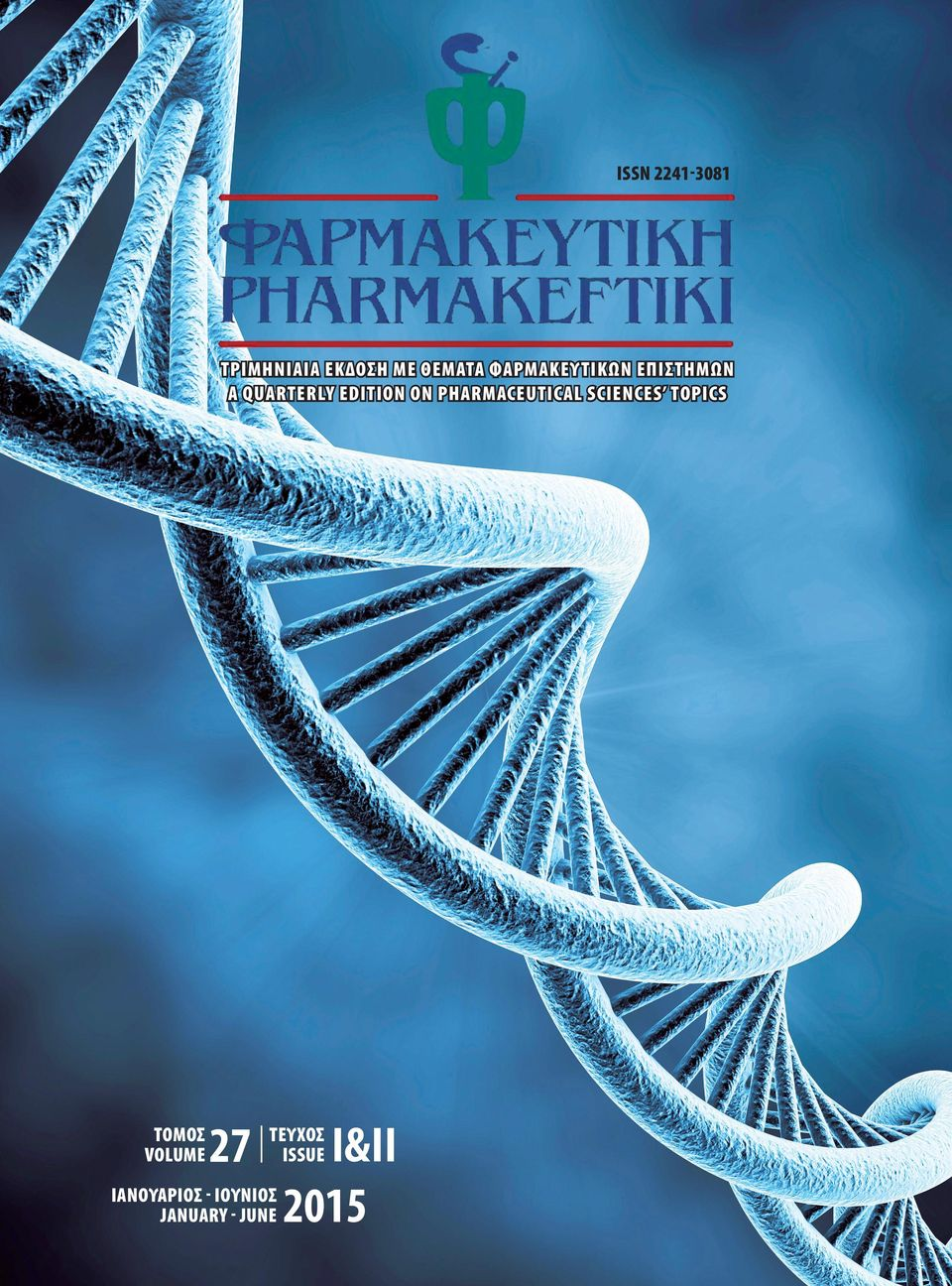 EDITION ON PHARMACEUTICAL SCIENCES TOPICS ISSUE I&II 27