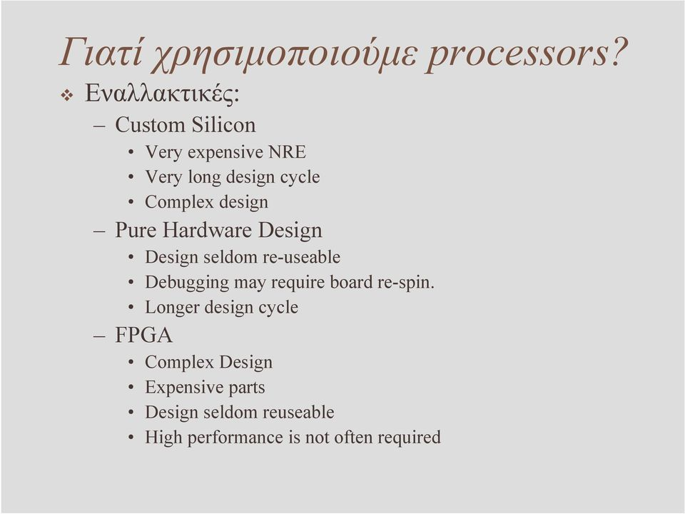 design Pure Hardware Design Design seldom re-useable Debugging may require
