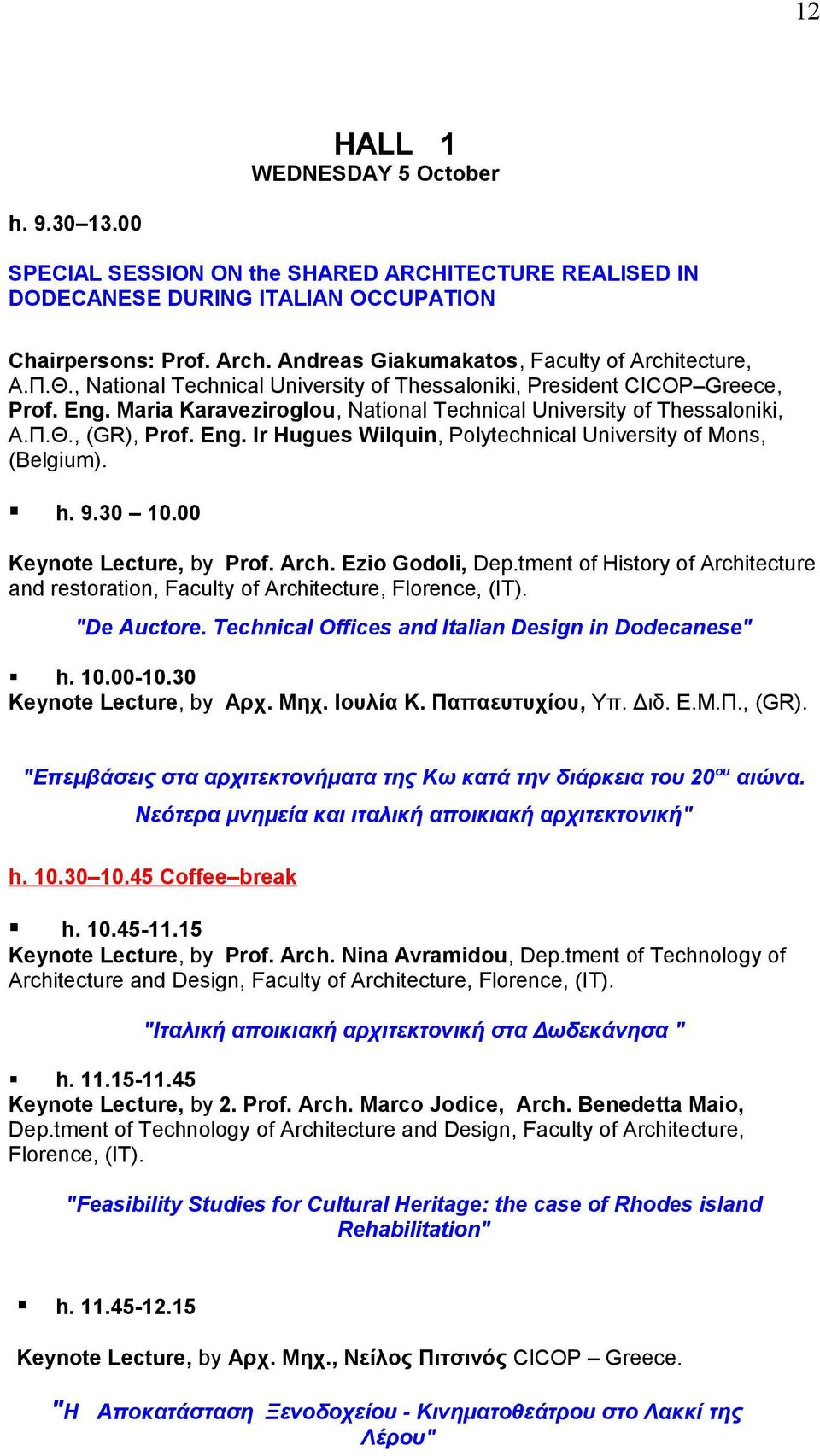 Maria Karaveziroglou, National Technical University of Thessaloniki, Α.Π.Θ., (GR), Prof. Eng. Ir Hugues Wilquin, Polytechnical University of Mons, (Βelgium). h. 9.30 10.00 Keynote Lecture, by Prof.
