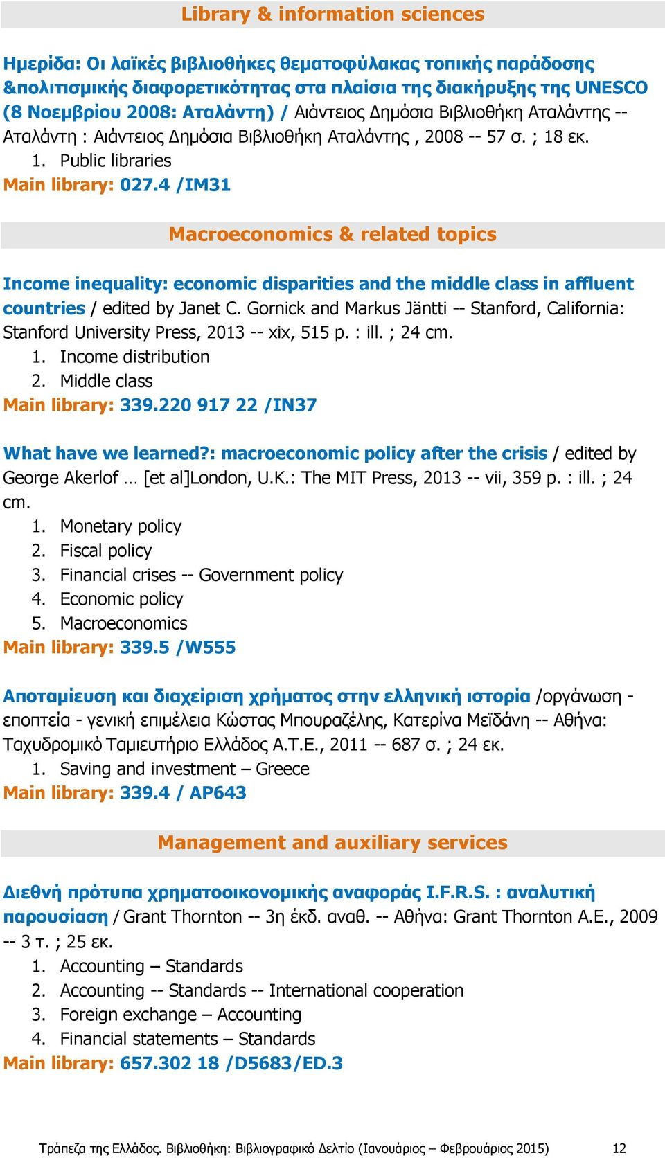 4 /IM31 Macroeconomics & related topics Income inequality: economic disparities and the middle class in affluent countries / edited by Janet C.