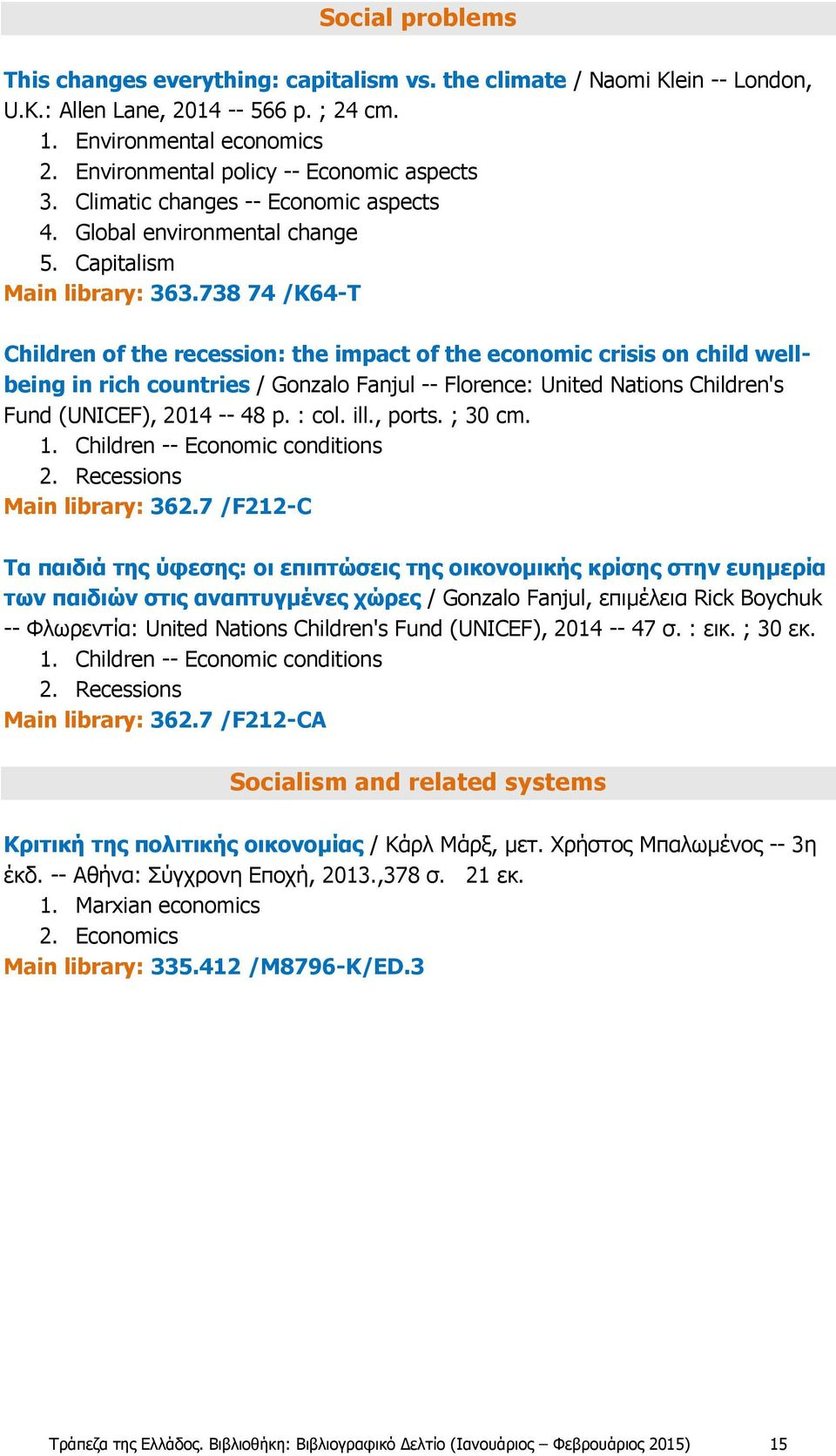 738 74 /K64-T Children of the recession: the impact of the economic crisis on child wellbeing in rich countries / Gonzalo Fanjul -- Florence: United Nations Children's Fund (UNICEF), 2014 -- 48 p.
