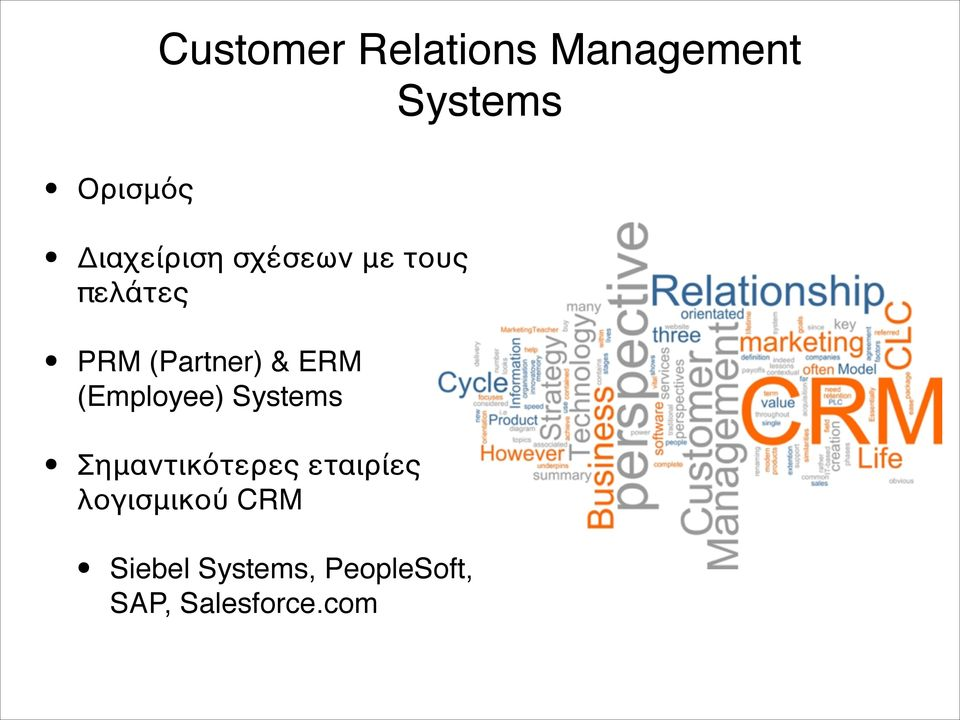 PRM (Partner) & ERM (Employee) Systems!