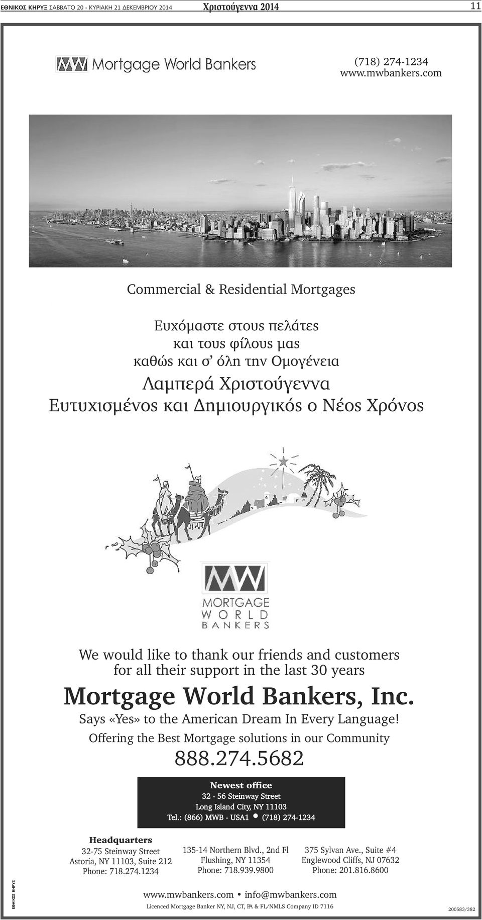 thank our friends and customers for all their support in the last 30 years Mortgage World Bankers, Inc. Says «Yes» to the American Dream In Every Language!