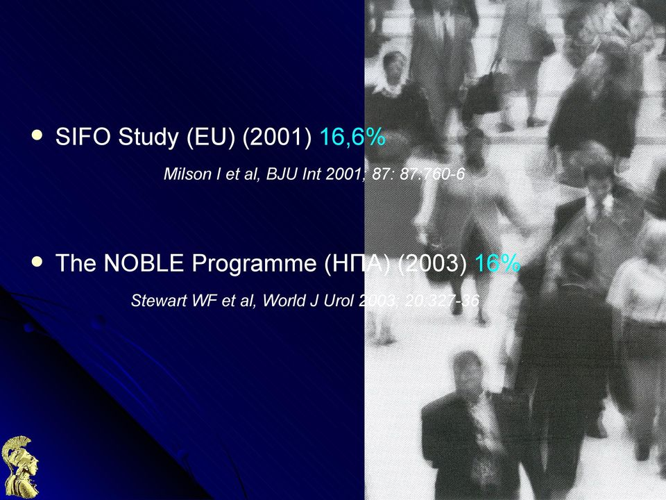 NOBLE Programme (ΗΠΑ) (2003) 16%