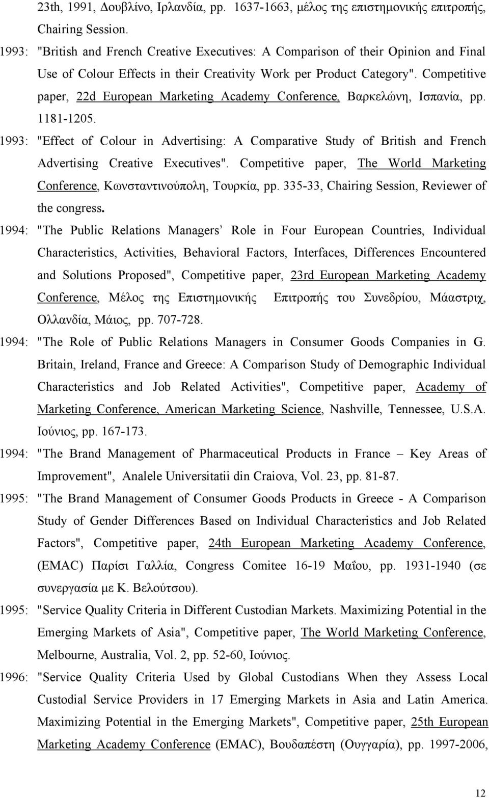 Competitive paper, 22d European Marketing Academy Conference, Βαρκελώνη, Iσπανία, pp. 1181-1205.