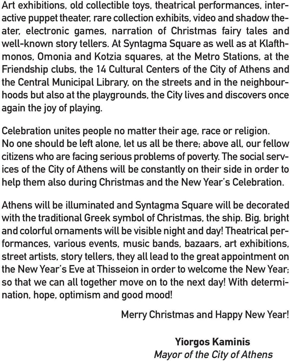 At Syntagma Square as well as at Klafthmonos, Omonia and Kotzia squares, at the Metro Stations, at the Friendship clubs, the 14 Cultural Centers of the City of Athens and the Central Municipal
