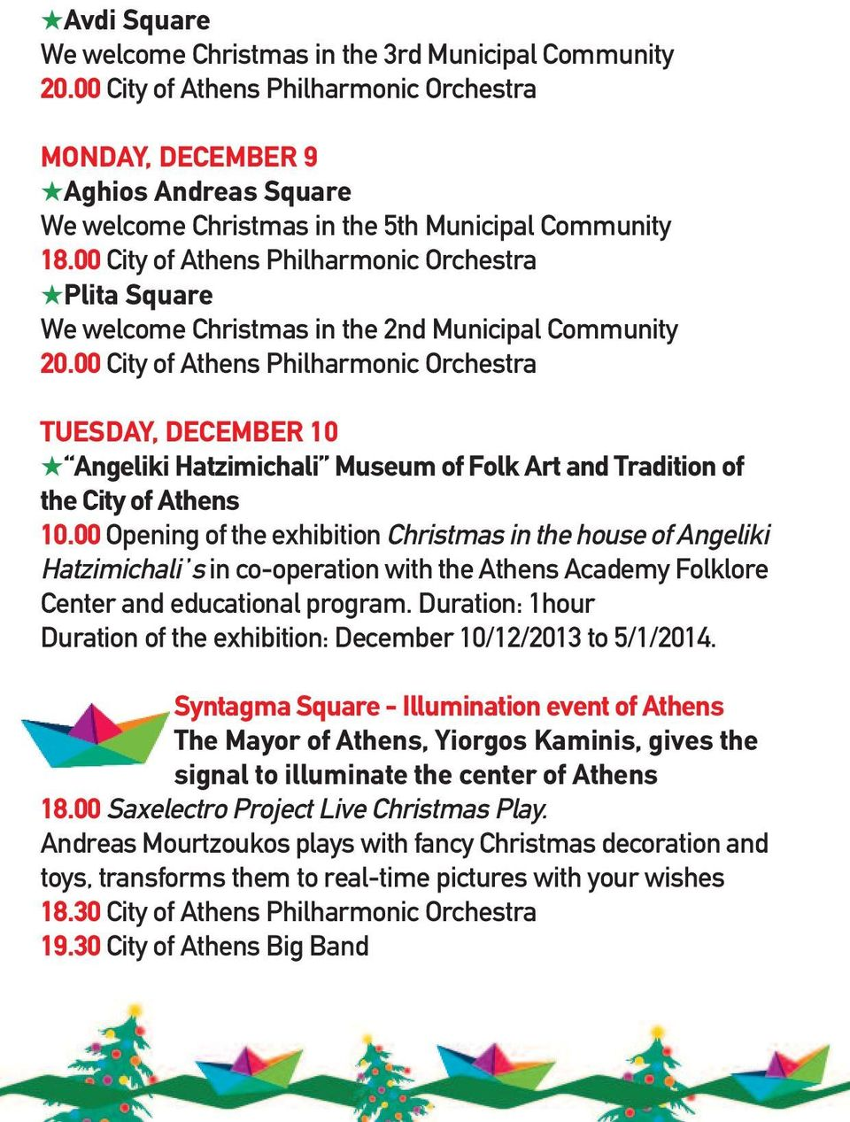 00 City of Athens Philharmonic Orchestra Plita Square We welcome Christmas in the 2nd Municipal Community 20.