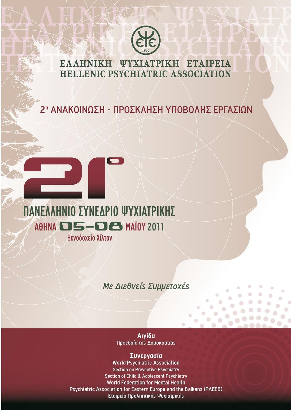 Section of Child & Adolescent Psychiatry World Federation for Mental Health