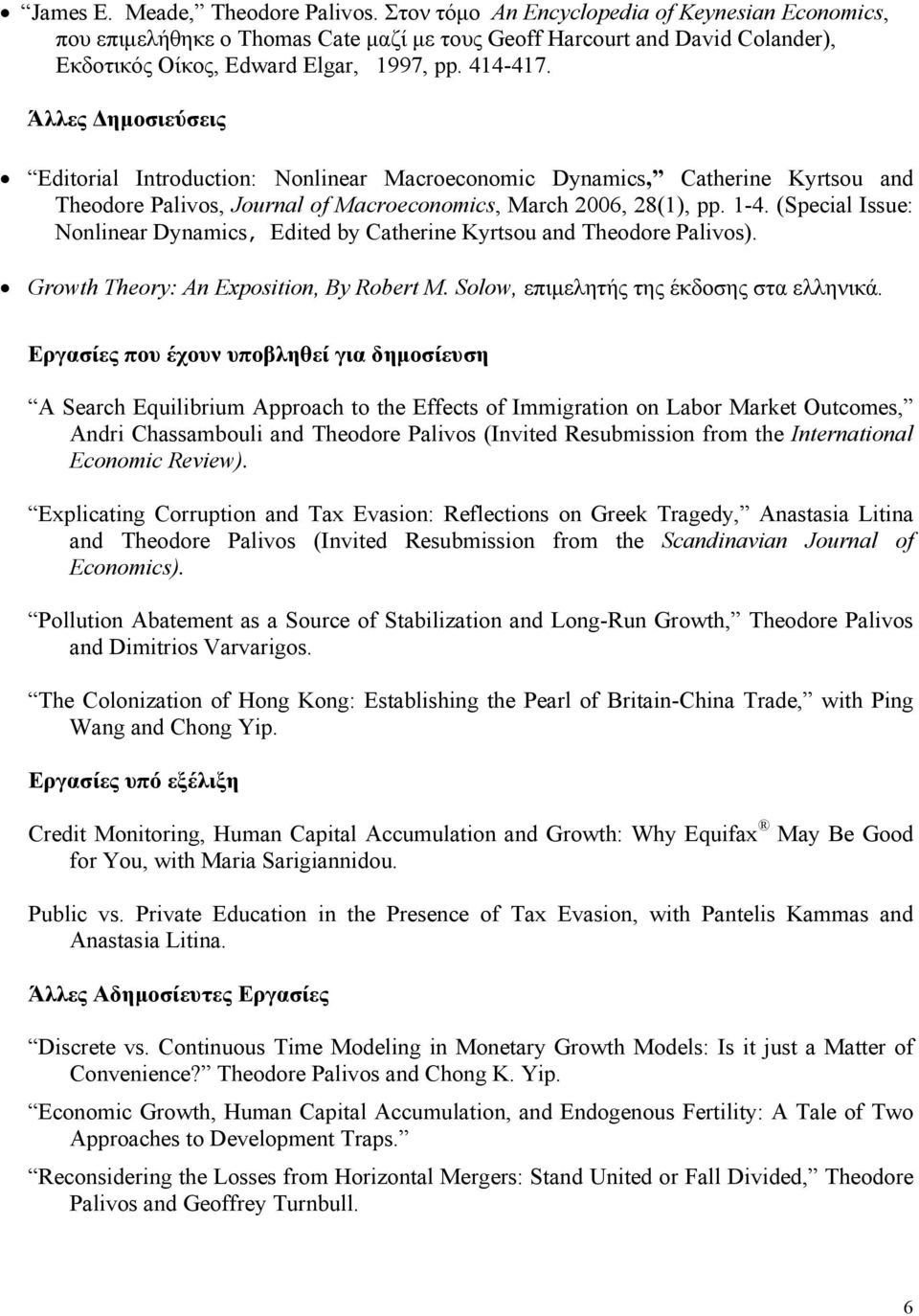 Άλλες Δημοσιεύσεις Editorial Introduction: Nonlinear Macroeconomic Dynamics, Catherine Kyrtsou and Theodore Palivos, Journal of Macroeconomics, March 2006, 28(1), pp. 1-4.