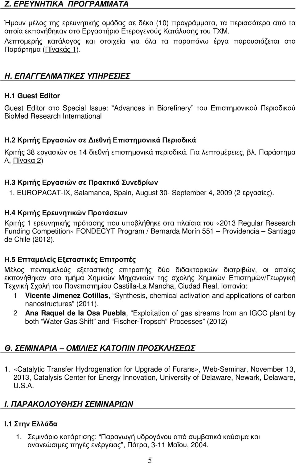 1 Guest Editor Guest Editor στο Special Issue: Advances in Biorefinery του Επιστηµονικού Περιοδικού BioMed Research International Η.