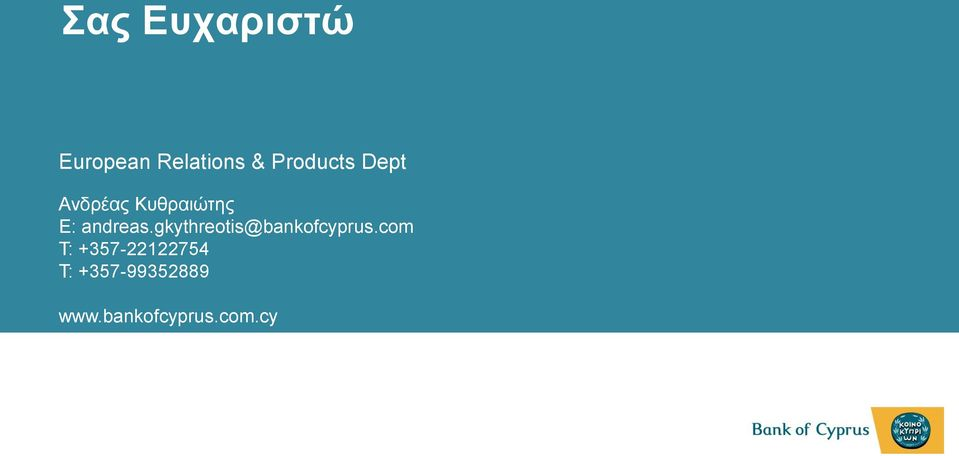 andreas.gkythreotis@bankofcyprus.