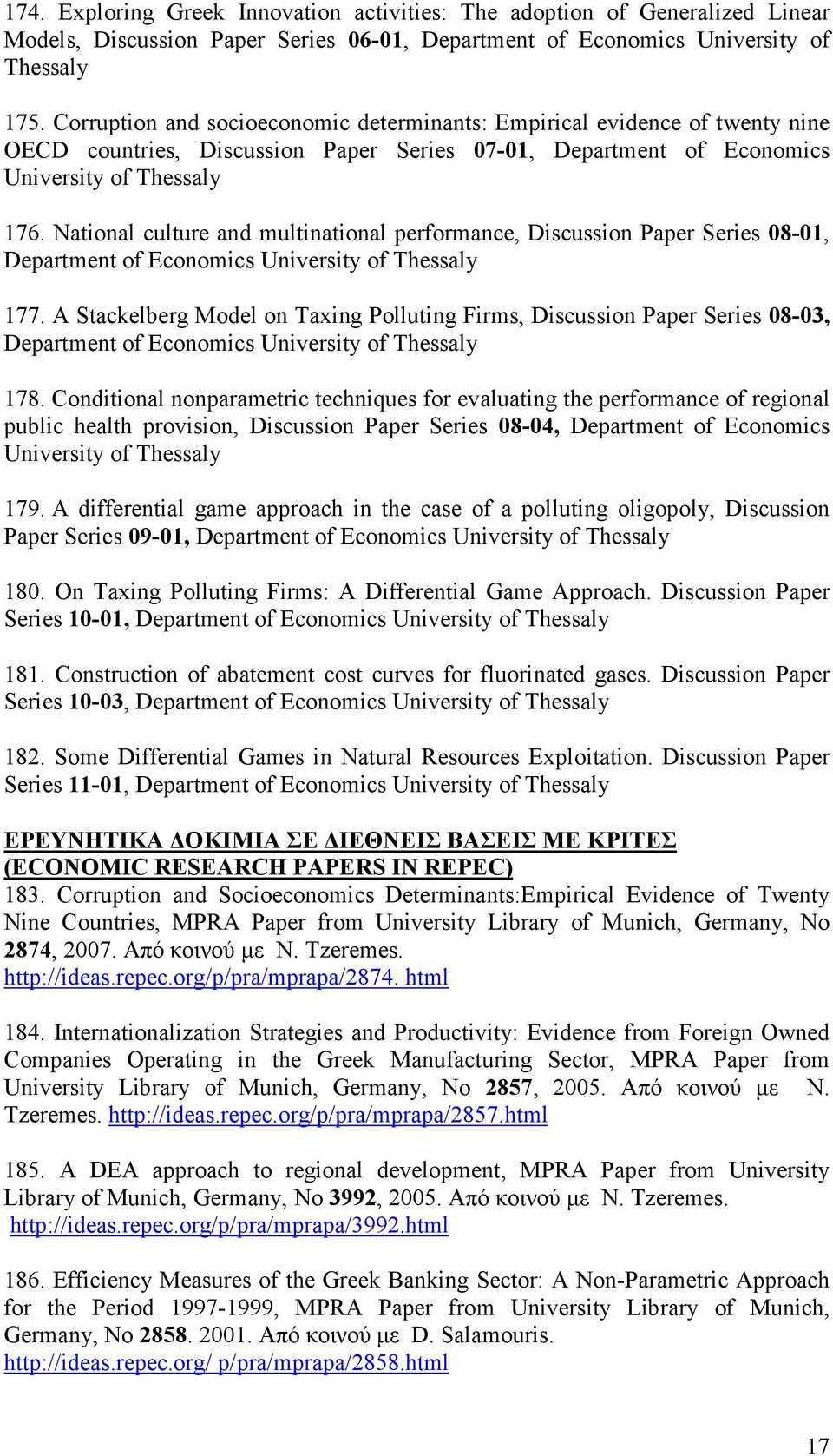 National culture and multinational performance, Discussion Paper Series 08-01, Department of Economics University of Thessaly 177.