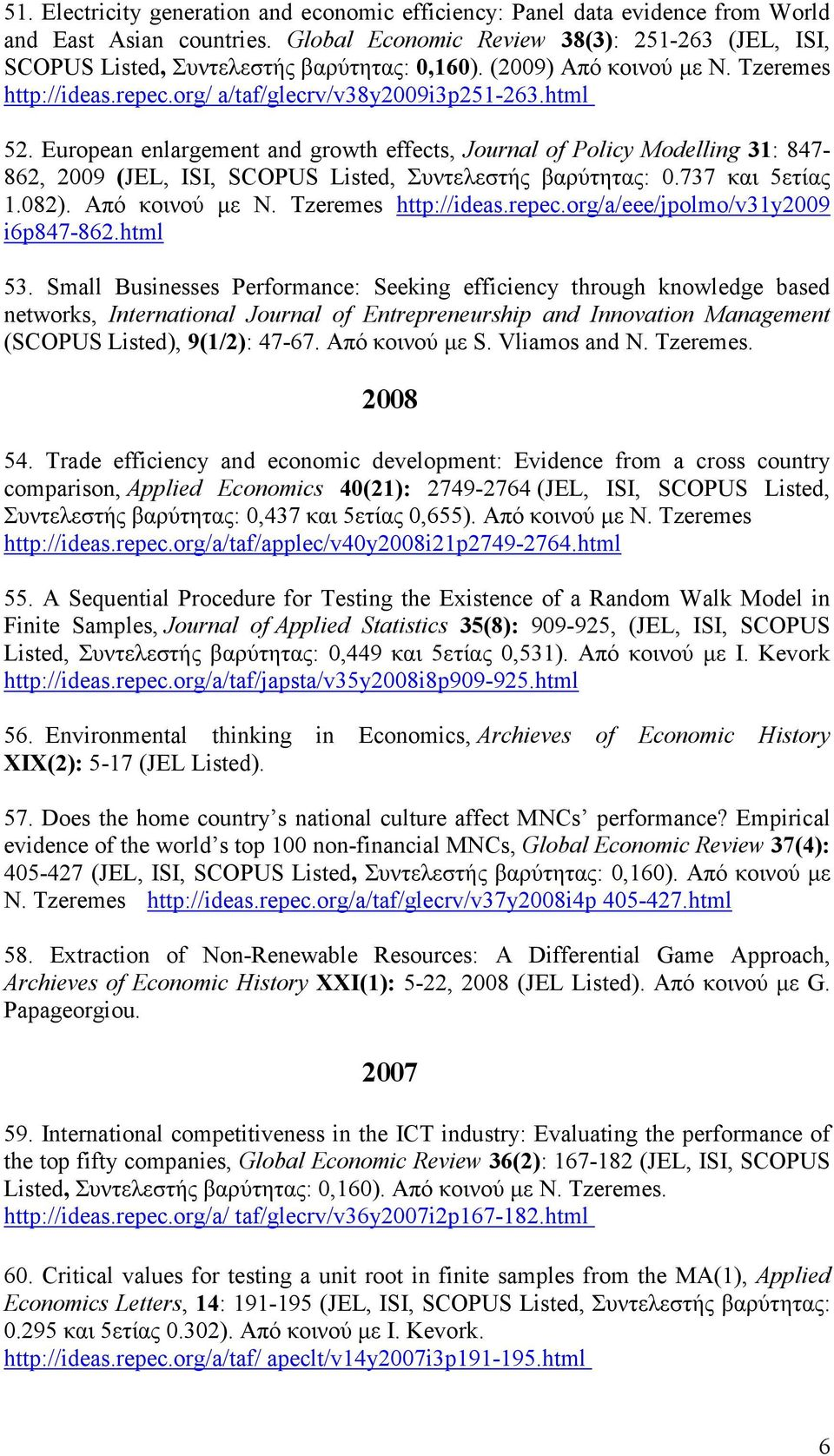 European enlargement and growth effects, Journal of Policy Modelling 31: 847-862, 2009 (JEL, ISI, SCOPUS Listed, Συντελεστής βαρύτητας: 0.737 και 5ετίας 1.082). Από κοινού µε N. Τzeremes http://ideas.