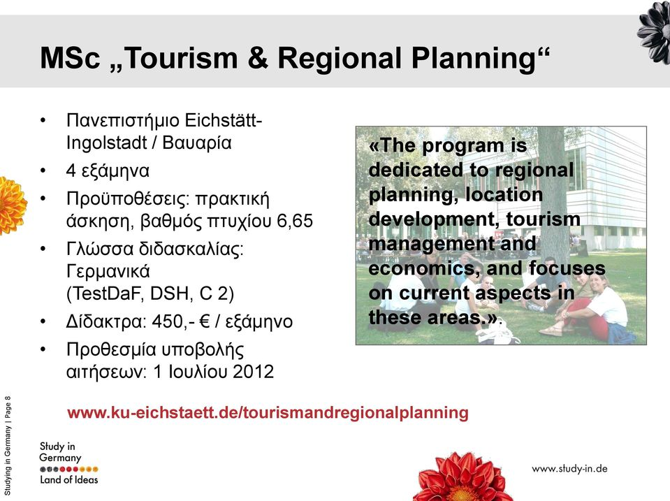 αιτήσεων: 1 Ιουλίου 2012 KU «The program is dedicated to regional planning, location development, tourism management and
