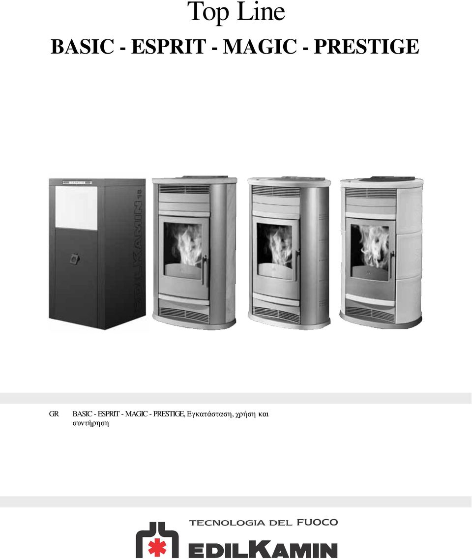 ESPRIT - MAGIC - PRESTIGE,