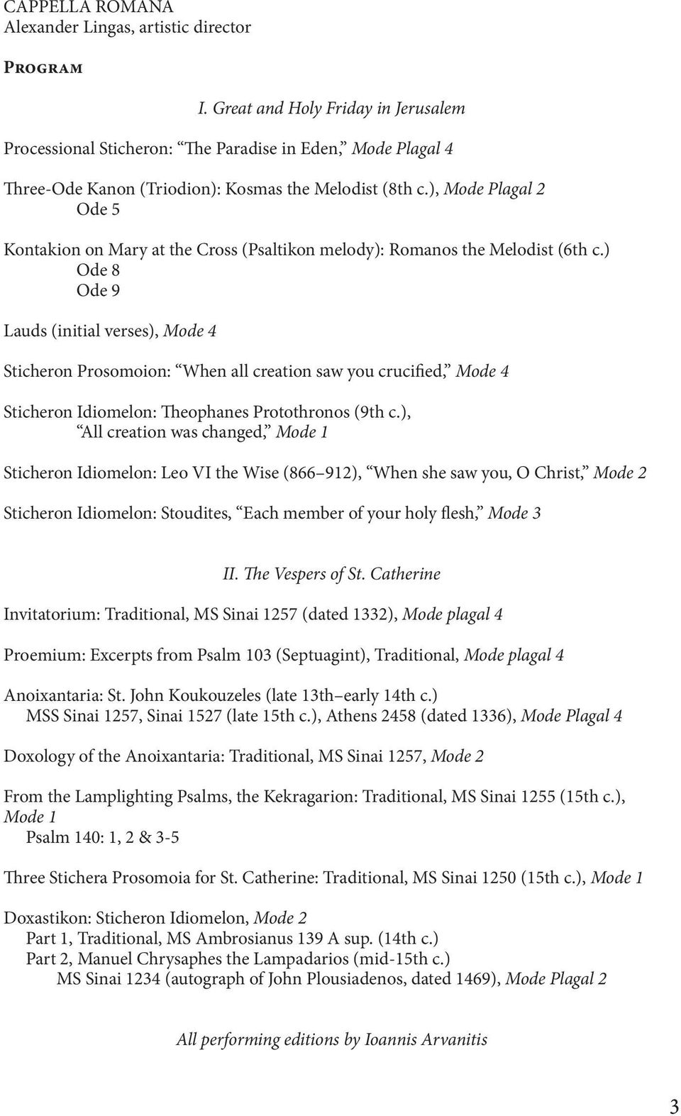 ), Mode Plagal 2 Ode 5 Kontakion on Mary at the Cross (Psaltikon melody): Romanos the Melodist (6th c.