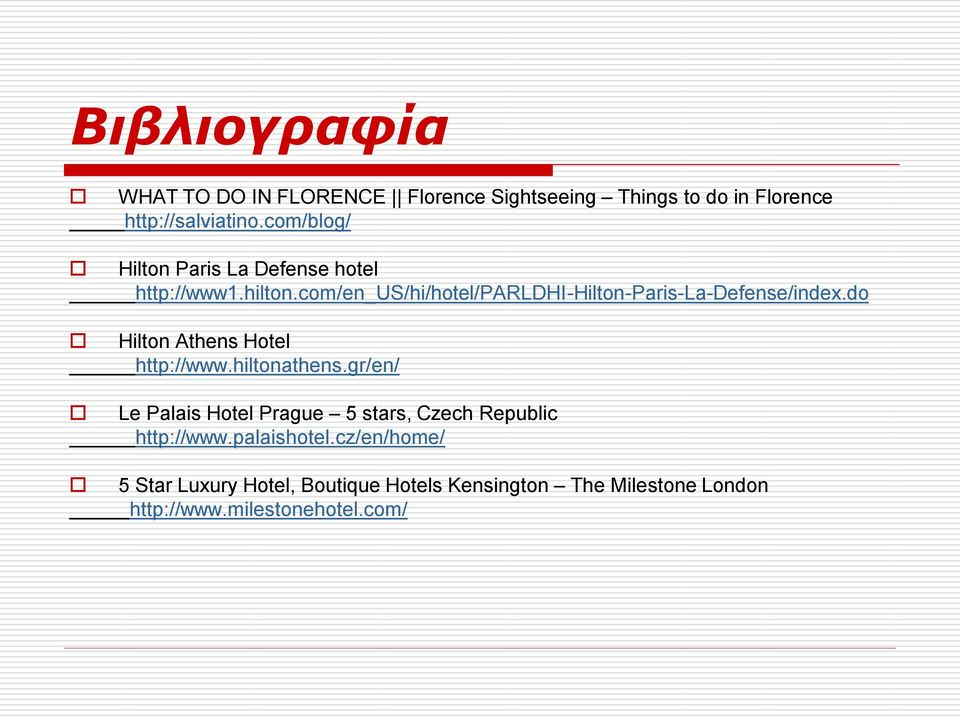com/en_us/hi/hotel/parldhi-hilton-paris-la-defense/index.do Hilton Athens Hotel http://www.hiltonathens.