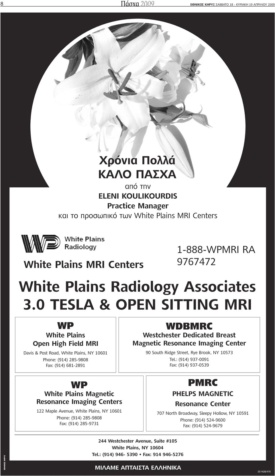 0 TESLA & OPEN SITTING MRI WP White Plains Open High Field MRI Davis & Post Road, White Plains, NY 10601 Phone: (914) 285-9808 Fax: (914) 681-2891 WP White Plains Magnetic Resonance Imaging Centers