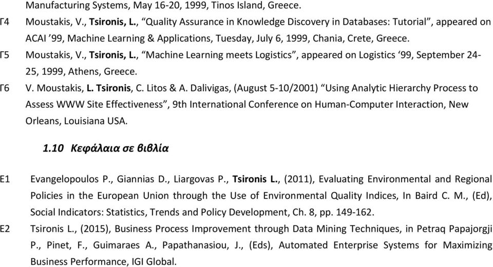 , Machine Learning meets Logistics, appeared on Logistics 99, September 24 25, 1999, Athens, Greece. Γ6 V. Moustakis, L. Tsironis, C. Litos & A.