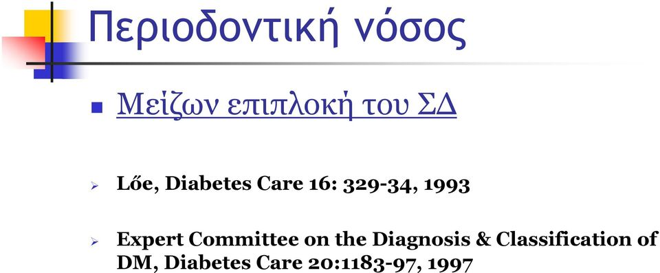 Expert Committee on the Diagnosis &