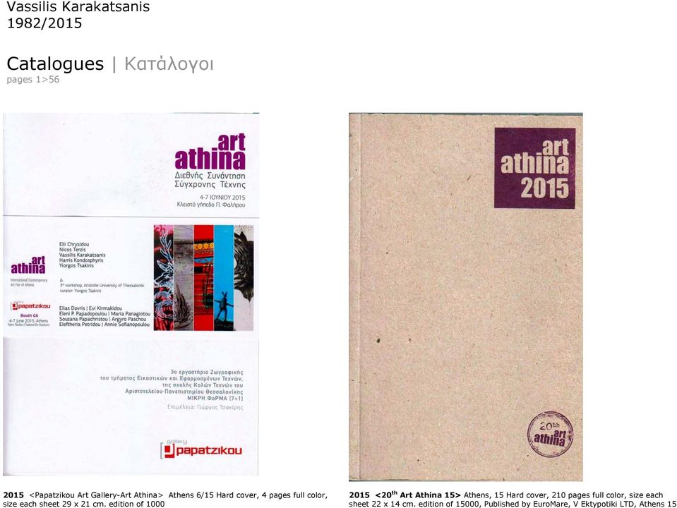 edition of 1000 2015 <20 th Art Athina 15> Athens, 15 Hard cover, 210 pages full color,