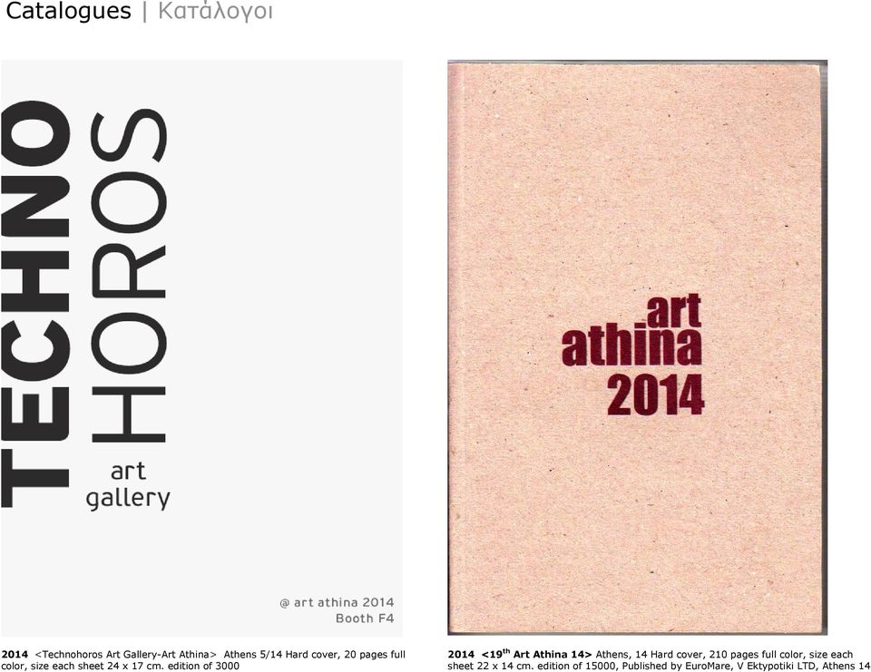 edition of 3000 2014 <19 th Art Athina 14> Athens, 14 Hard cover, 210