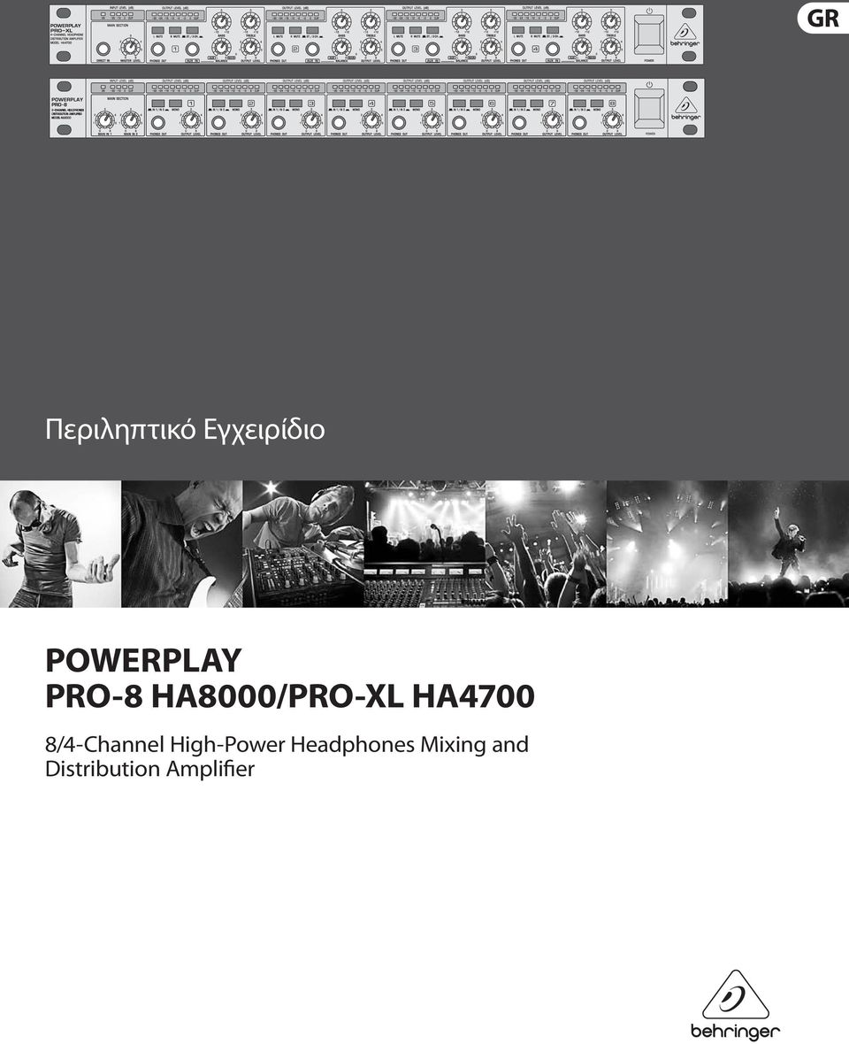 HA4700 8/4-Channel High-Power
