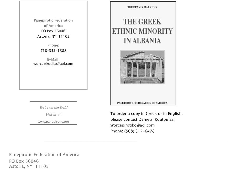 org To order a copy in Greek or in English, please contact Demetri Koutoulas: