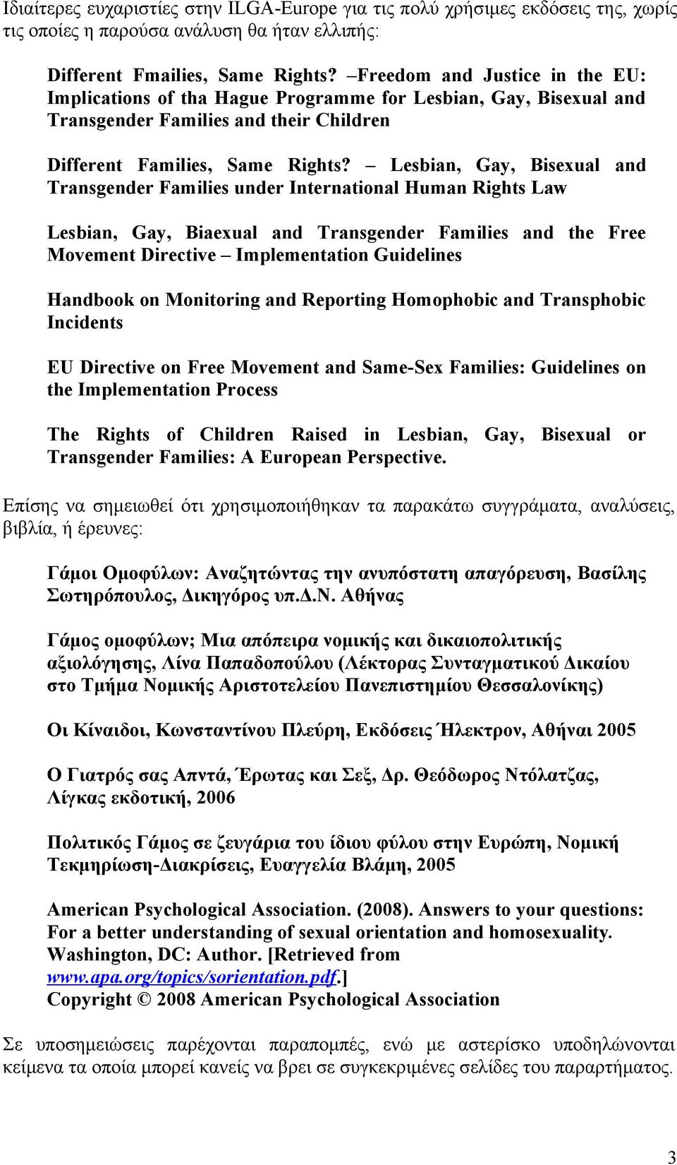 Lesbian, Gay, Bisexual and Transgender Families under International Human Rights Law Lesbian, Gay, Biaexual and Transgender Families and the Free Movement Directive Implementation Guidelines Handbook