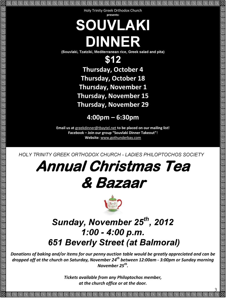 com HOLY TRINITY GREEK ORTHODOX CHURCH - LADIES PHILOPTOCHOS SOCIETY Annual Christmas Tea & Bazaar Sunday, November 25 th, 2012 1:00-4:00 p.m. 651 Beverly Street (at Balmoral) Donations of baking