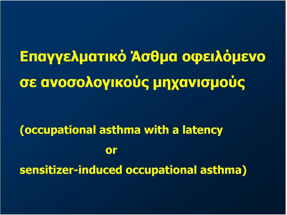 (occupational asthma with a
