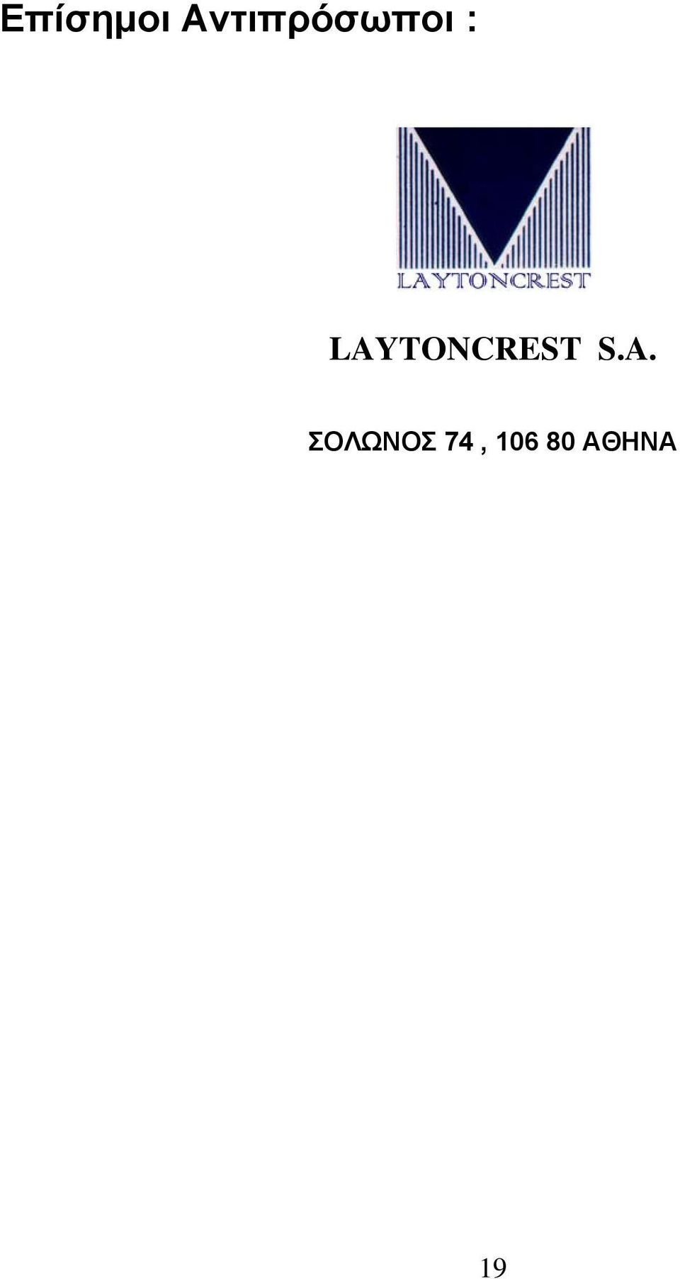 LAYTONCREST S.A.