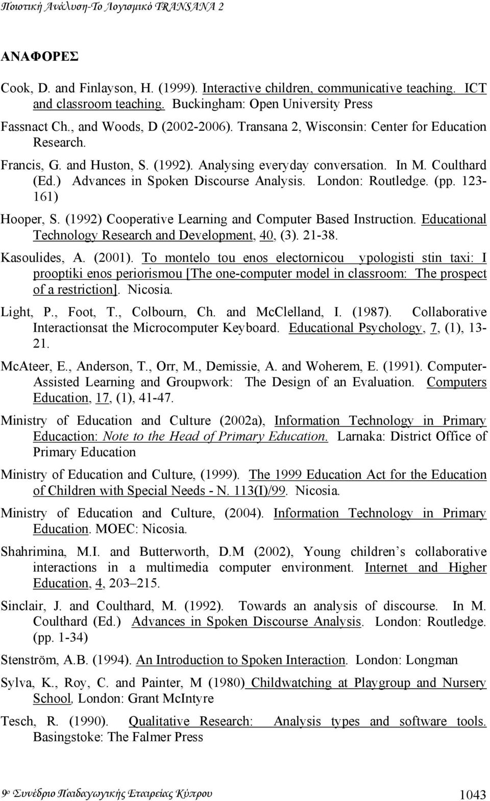 In M. Coulthard (Ed.) Advances in Spoken Discourse Analysis. London: Routledge. (pp. 123-161) Hooper, S. (1992) Cooperative Learning and Computer Based Instruction.