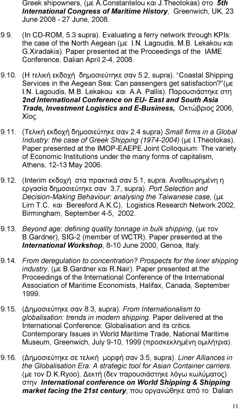 Paper presented at the Proceedings of the IAME Conference, Dalian April 2-4, 2008. 9.10. (Η τελική εκδοχή δηµοσιεύτηκε σαν 5.2, supra).