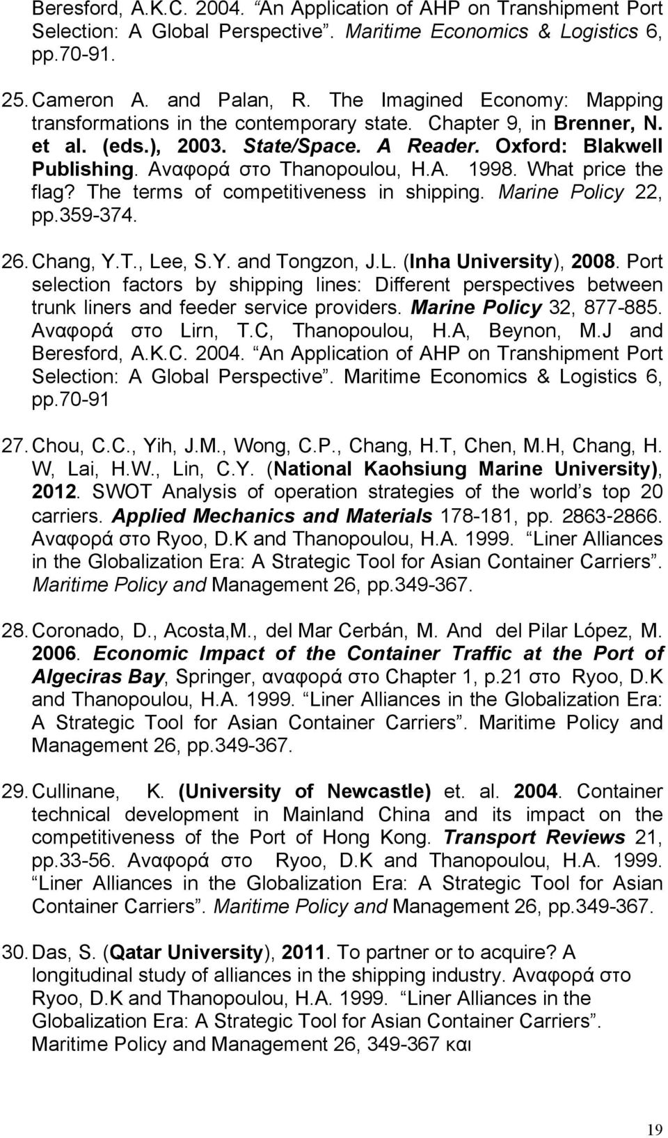 A. 1998. What price the flag? The terms of competitiveness in shipping. Marine Policy 22, pp.359-374. 26. Chang, Y.T., Lee, S.Y. and Tongzon, J.L. (Inha University), 2008.