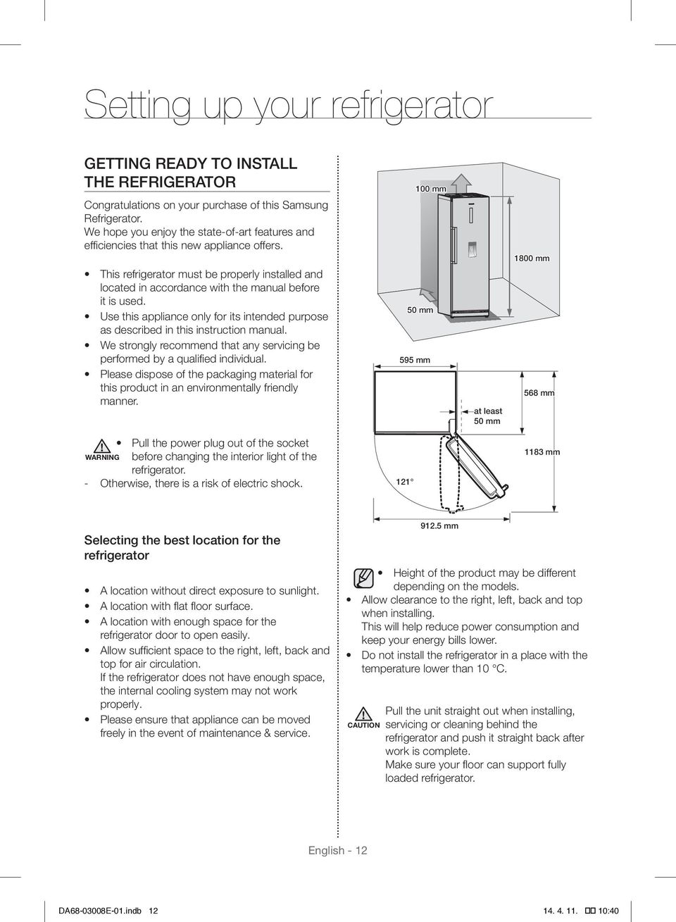 Use this appliance only for its intended purpose as described in this instruction manual. We strongly recommend that any servicing be performed by a qualified individual.