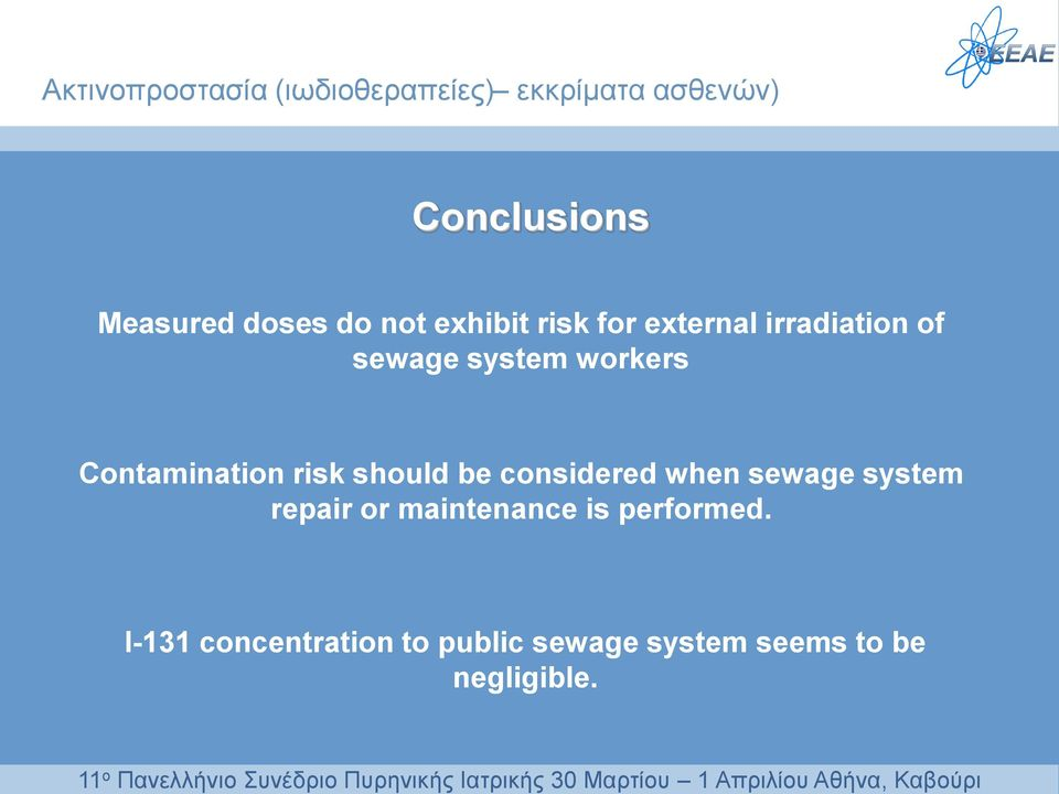 Contamination risk should be considered when sewage system repair or